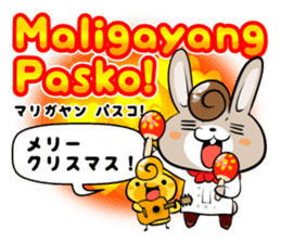 Tagalog & Japanese Love&Sweet Messages sticker #7321422