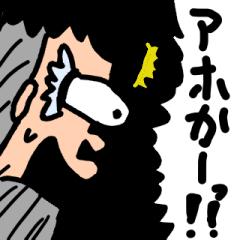 japanese american tukkomi