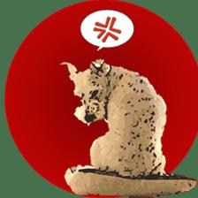 Boo Bii - The Schnauzers sticker #8328141