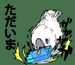 Mischievous parrot sticker #8562214