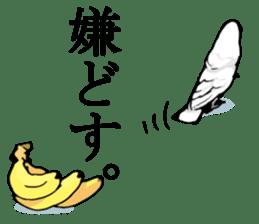 Mischievous parrot sticker #8562216