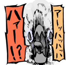 Mischievous parrot sticker #8562217