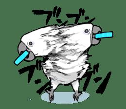 Mischievous parrot sticker #8562233