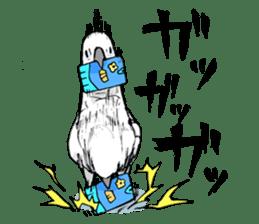 Mischievous parrot sticker #8562234