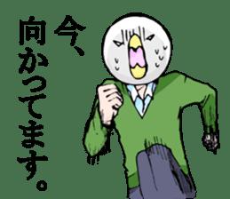 Mischievous parrot sticker #8562247