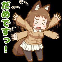 Poco Raccoon dog girl 2