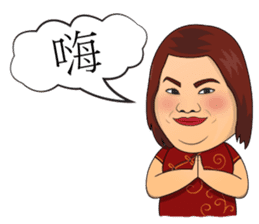 Happy Polla(Traditional Chinese Version) sticker #9026800