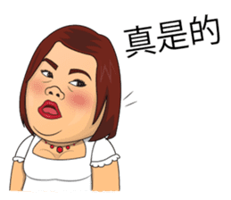 Happy Polla(Traditional Chinese Version) sticker #9026808