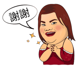 Happy Polla(Traditional Chinese Version) sticker #9026810