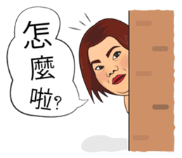 Happy Polla(Traditional Chinese Version) sticker #9026819