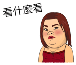 Happy Polla(Traditional Chinese Version) sticker #9026824