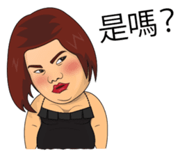 Happy Polla(Traditional Chinese Version) sticker #9026828