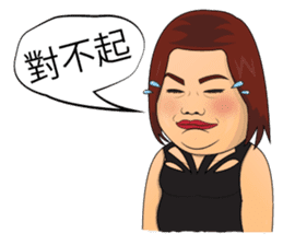 Happy Polla(Traditional Chinese Version) sticker #9026830
