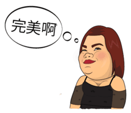 Happy Polla(Traditional Chinese Version) sticker #9026831