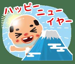 OSSAN(winter ver.) sticker #9301011