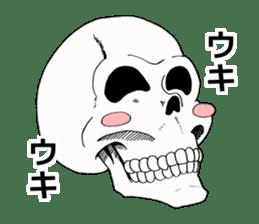 Simple skull. sticker #9393869