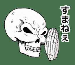 Simple skull. sticker #9393874