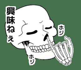 Simple skull. sticker #9393879