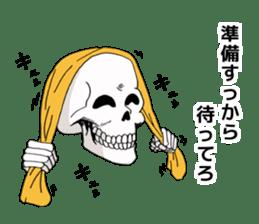 Simple skull. sticker #9393881