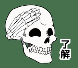 Simple skull. sticker #9393882
