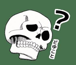 Simple skull. sticker #9393885