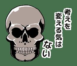 Simple skull. sticker #9393892