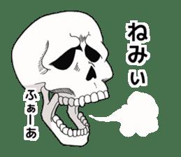 Simple skull. sticker #9393894