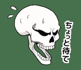 Simple skull. sticker #9393897