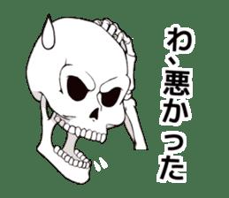Simple skull. sticker #9393900
