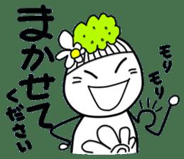 Noni Girl Vol.1a sticker #10245326