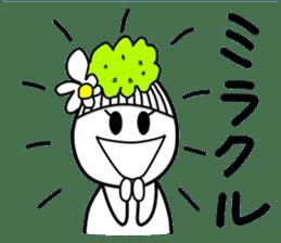 Noni Girl Vol.1a sticker #10245329