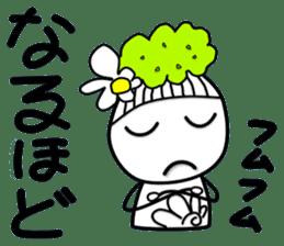 Noni Girl Vol.1a sticker #10245337