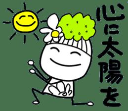 Noni Girl Vol.1a sticker #10245343