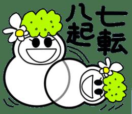 Noni Girl Vol.1a sticker #10245346