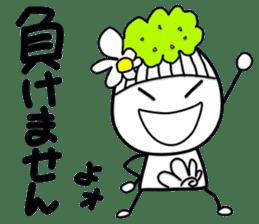 Noni Girl Vol.1a sticker #10245347