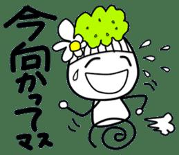 Noni Girl Vol.1a sticker #10245350