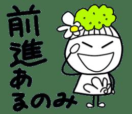 Noni Girl Vol.1a sticker #10245352