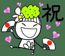 Noni Girl Vol.1a sticker #10245358