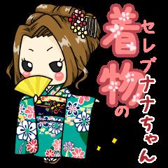 KIMONO Nana