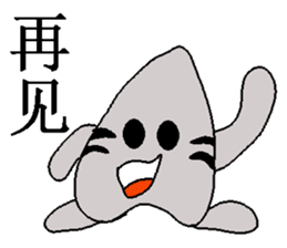 SAMEWA CUTEST MOMENT sticker #12762999