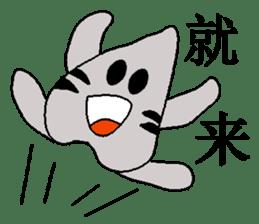 SAMEWA CUTEST MOMENT sticker #12763019