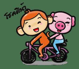 Monkey and Pig Nori AiKa 2 sticker #13007976