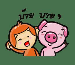 Monkey and Pig Nori AiKa 2 sticker #13007980