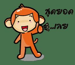 Monkey and Pig Nori AiKa 2 sticker #13007988