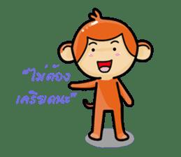 Monkey and Pig Nori AiKa 2 sticker #13007990