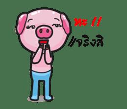 Monkey and Pig Nori AiKa 2 sticker #13007991