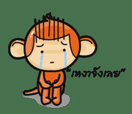 Monkey and Pig Nori AiKa 2 sticker #13007994