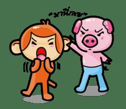 Monkey and Pig Nori AiKa 2 sticker #13007997