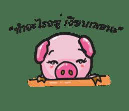 Monkey and Pig Nori AiKa 2 sticker #13007999