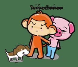 Monkey and Pig Nori AiKa 2 sticker #13008008